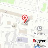 ООО Костромской центр сертификации и мониторинга