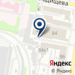 Компания АвтоСтарт на карте