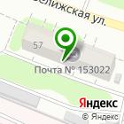 Местоположение компании Домофёнок