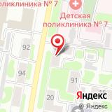 Авто-УАЗ