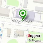 Местоположение компании Ивановский медицинский колледж