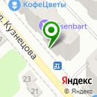Местоположение компании Одинцов С.Б.