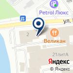 Компания МосГорЭнерго на карте