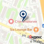 Компания Дизайн студия Андрея Торопина на карте
