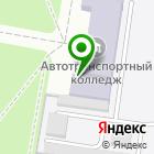 Местоположение компании Ивановский автотранспортный колледж