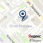 Компания Грин-профи на карте