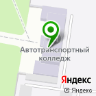 Местоположение компании ИАТК
