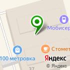 Местоположение компании Модное Рукоделие