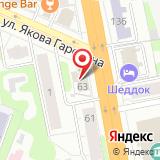 Ивановоаудит