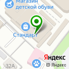 Местоположение компании Магазин электро товаров