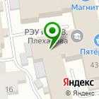 Местоположение компании Ивановский колледж культуры