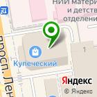 Местоположение компании Семицветик