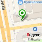 Местоположение компании Экомед