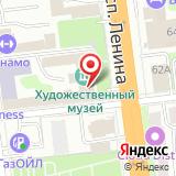 Ивановский областной художественный музей
