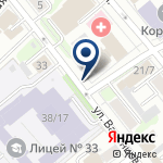 Компания Институт Гипроагротехпром на карте