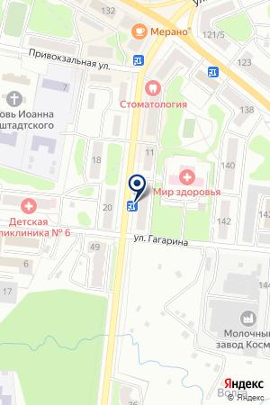 Ангарск сбербанк график работы