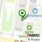 Местоположение компании Фотодруг