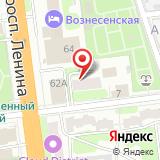 Адвокатский центр на Комсомольской