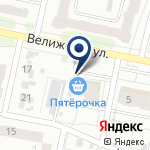 Компания Доброта.ру на карте
