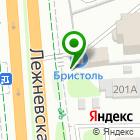 Местоположение компании ИТЕКО Россия
