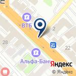 Компания Бармин на карте