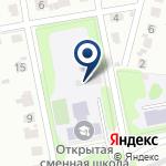 Компания Комбинат школьного питания Октябрьского района на карте