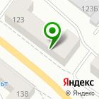 Местоположение компании CityDesign