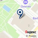 Компания Ивановский областной театр кукол на карте