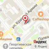 Вторая Ивановская областная коллегия адвокатов