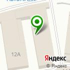 Местоположение компании Стиль.ру