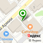 Местоположение компании Ярослава