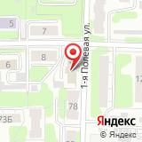 Главное Управление МЧС РФ по Ивановской области