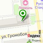 Местоположение компании Централизованная бухгалтерия №6