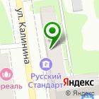 Местоположение компании Kachalka37