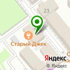 Местоположение компании Предприниматель