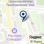 Компания Медикс на карте