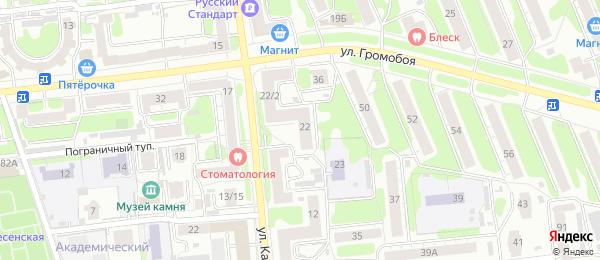 Анализы в городе Иваново в Lab4U