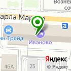 Местоположение компании Иваново