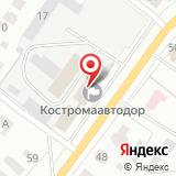 Департамент транспорта и дорожного хозяйства Костромской области