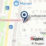 Компания Экзотик-Авто на карте