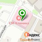 Местоположение компании Фотоком
