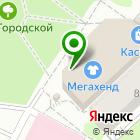Местоположение компании ВитаМин