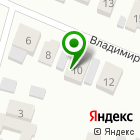 Местоположение компании Гидро-защита
