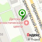 Местоположение компании Детский городской консультативно-диагностический центр детской городской поликлиники №6