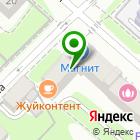 Местоположение компании ВЕРОНИКА-тур