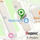 Местоположение компании Магазин косметики и бижутерии на Шереметевском проспекте