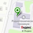 Местоположение компании Ивановский радиотехнический техникум-интернат