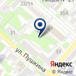 Компания Центр мониторинга транспорта на карте