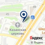 Компания Храм Казанской иконы Божией Матери на карте