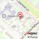 Автосервис на ул. Арсения, 35е